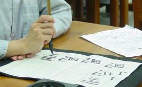 Calligraphy club