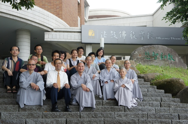 Students for the intensive summer Japanese course