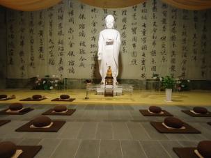 One-day retreat