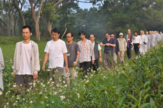 Outdoor walking meditation