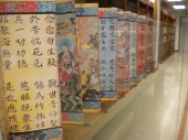Chinese canon collection (大藏經); Lotus sutra (法華經)