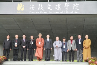 Inauguration of the new General Building (綜合大樓)