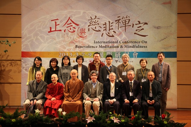 Guest speakers and DBBC faculty for the conference on science and meditation