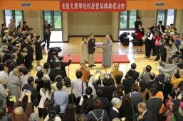 Inauguration of the Fitness Center (揚生館)