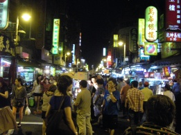 Night market (夜市) in Taipei