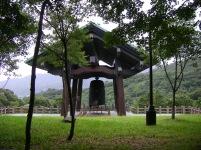 Lotus Bell (蓮花鐘) in Dharma Drum Mountain