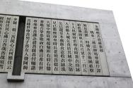 Diamond sutra at Nongchan temple (農禪寺)