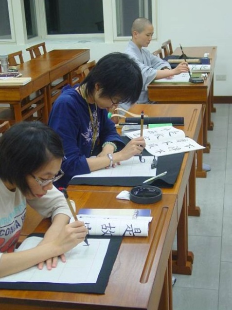 Calligraphy course