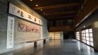 Chan Hall Lobby