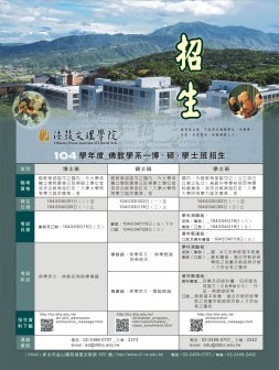 application guidelines for Taiwanese citizens