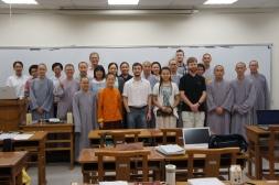 Summer Sanskrit course